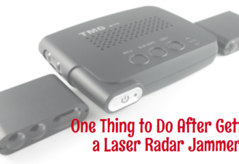 One Thing to Do After Getting a Laser Radar Jammer